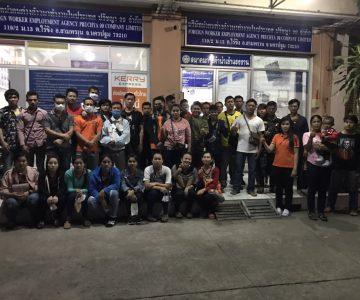 วันที่ 27 กุมภาพันธ์ 2563 ทีมงานปรัชญา99 พาแรงงานเข้าศูนย์ossเพื่อถ่ายบัตรชมพู