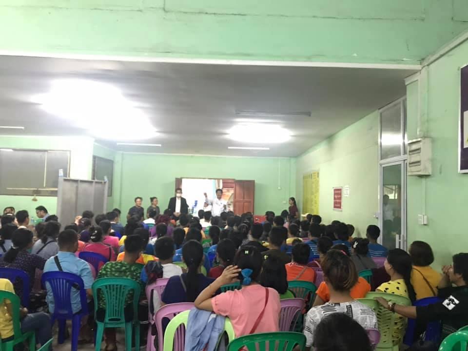 27 กุมภาพันธ์ 2563 ทีมงานปรัชญา99 พาแรงงานเมียนมาเข้ารับการอบรมพร้อมเซ็นสัญญานำเข้าแรงงาน